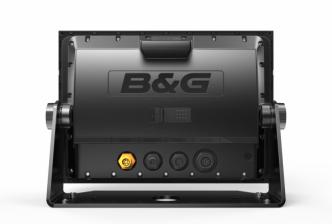 B&G Vulcan 12R karttaplotteri + Halo20 tutka