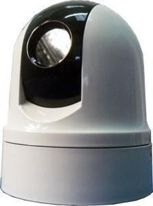 IRIS IM-PTZ-16T-V Kauko-ohjattava 25 Hz VGA-lämpökamera