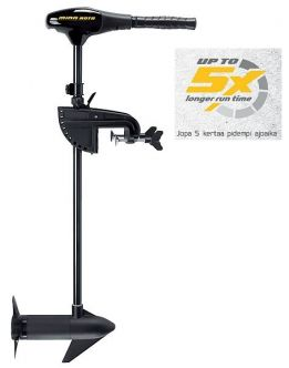 Minn Kota Endura MAX 50 Digital Maximize 12V