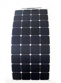 SUNBEAMsystem CLASSIC 100 W